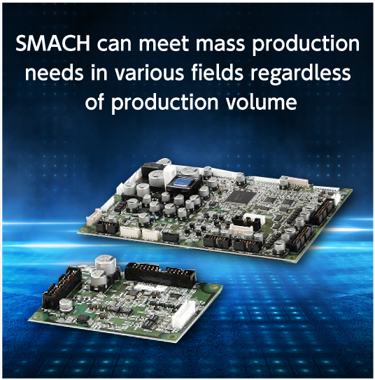 SMACH can meet mass production needs in various fields redardless of production volume