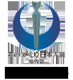The Monodzukuri Nippon Grand Award