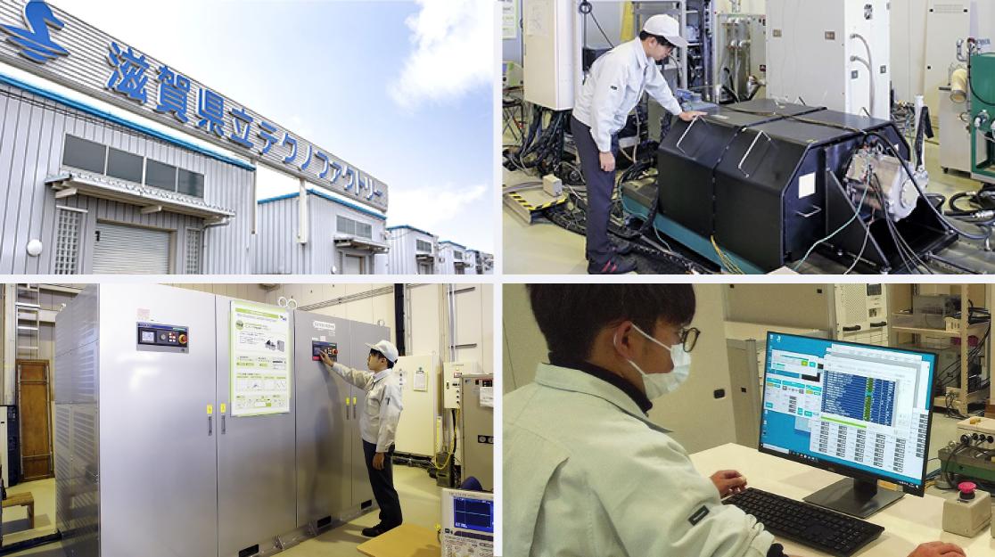 写真:滋賀県立テクノファクトリーとモータ試験装置