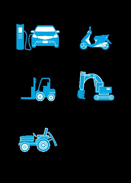図:電気自動車 電動バイク 運搬車 建設車両 農業機械