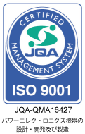 ISO9001:2015認証取得マーク